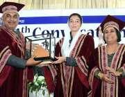 لاڑکانہ: مہمان خصوصی محترمہ عاصفہ بھٹو زرداری شہزاد ذوالفقار علی بھٹو ..