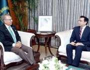 اسلام آباد: رومانیہ میں پاکستان کے سفیر نامزد ، ظفر اقبال نے صدر ڈاکٹر ..