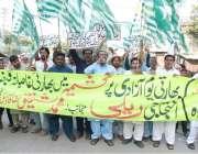 لاہور : بھارت کی یوم آزادی کو یوم سیاہ کے طور پر منانے کے موقع پر انجمن ..