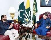 اسلام آباد: قائمقام صدر آزاد جموں وکشمیر شاہ غلام قادر سے سابق مشیر ..