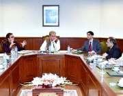 اسلام آباد وفاقی وزیر برائے امور خارجہ ، مخدوم شاہ محمود قریشی دفتر ..