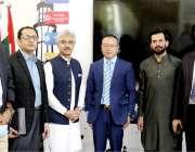 لاہور: صوبائی وزیر صنعت و تجارت میاں اسلم اقبال کا چینی کمپنی رائزن ..