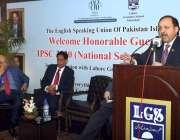 اسلام آباد: سیکرٹری اطلاعات اکبر حسین درانی لاہور گرائمر اسکول کے اشتراک ..