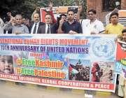 لاہور، انٹرنیشنل ہیومن رائٹس موومنٹ کے زیر اہتمام کشمیریوں اور فلسطینیوں ..