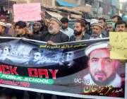 پشاور، تاجر اتحاد کے صوبائی صدر مجیب الرحمن کی زیر قیادت اے پی ایس کے ..