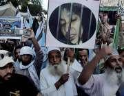 کراچی : پریس کلب کے باہر پاسبان کی جانب سے ڈاکٹر عافیہ صدیقی کی رہائی ..