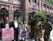 لاہور: کاشیانہ ویلفیر ہوم کی سابقہ سپرنٹنڈنٹ افشاں لطیف وزیراعلی معائنہ ..