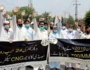 پشاور: آل سی این جی ایسوی ایشن کے زیراہتمام مطالبات کے حق میں احتجاجی ..