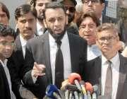 لاہور: پاکستان مسلم لیگ (ن) کے ڈپٹی جنرل سیکرٹری عطا الله تارڑ احتساب ..
