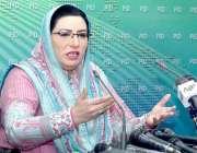 اسلام آباد: وزیر اطلاعات و نشریات کے معاون خصوصی ، ڈاکٹر فردوس عاشق ..