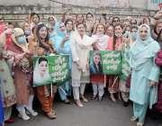 لاہور، مسلم لیگ ن خواتین ونگ کے زیر اہتمام کراچی واقعہ کیخلاف پریس ..