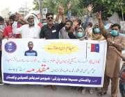 لاہور : شیخوپورہ کے رہائشی نوجوان کے اغواء میں ملوث بااثر ملزمان کے ..