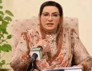 اسلام آباد، وزیراعظم کی معاون خصوصی ڈاکٹر فردوس عاشق اعوان وفاقی کابینہ ..