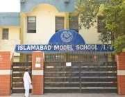 اسلام آباد، متعدد کورونا کیسز سامنے آنے کے بعد سیکٹر جی سکس فور میں ..