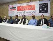 لاہور:لاہور ہائی کورٹ میں منعقدہ قومی زبان وکلاء کنونشن میں چوہدری ..