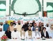 لاہور : جامع مسجد لبرٹی مارکیٹ میں مختلف مسالک کے علماء بورڈ کے چیئر ..