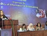 اسلام آباد: ڈائریکٹر جنرل ساؤتھ ایشین اسٹریٹجک اینڈ اسٹیبلٹی انسٹیٹیوٹ ..