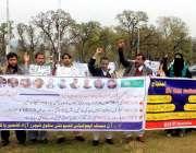 اسلام آباد: بیسک ایجوکیشن کمیونٹی اسکولز (بی ای سی ایس) آئی سی ٹی ایسوسی ..