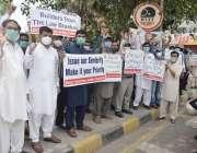 لاہور: اسا تذہ اپنے مطالبات کے حق میں احتجاج کررہے ہیں۔