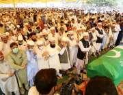 کراچی: سابق امیر جماعت اسلامی سید منورحسن کی نماز جنازہ امیر جماعت ..