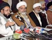 لاہور: ملت جعفریہ پاکستان کے عہدیدار علامہ قاضی نیازی نقوی پریس کانفرنس ..