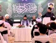 اسلام آباد:مخدوم ہاؤس بری امام میں اتحاد امت کانفرنس سے حکیم سید محمد ..