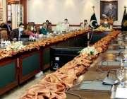 لاہور: وزیراعلی پنجاب سردار عثمان بزدار انسداد پولیو کیلئے خصوصی ٹاسک ..