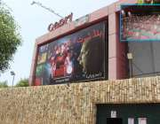 کراچی: ایس او پیز پر عمل درآمد ، کیپری سنیما کھول دیا گیا اور شائقین ..