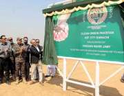 کراچی، سپر ہائی وے پر اے ایس ایف کے پراجیکٹ پر حسن ناصر جامی سیکرٹری ..