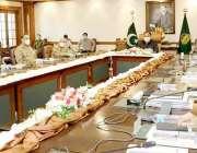 لاہور: وزیراعلی پنجاب سردار عثمان بز دارا پیکس کمیٹی کے اجلاس کی صدارت ..