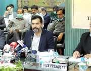 لاہور، گورنر سٹیٹ بینک ڈاکٹر رضا باقر لاہور چیمبر آف کامرس اینڈ انڈسٹری ..