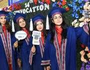 لاڑکانہ: لاڑکانہ کیمپس میں شہید ذوالفقار علی بھٹو انسٹی ٹیوٹ آف سائنس ..