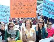 لاہور: پنجاب حکومت کی جانب سے یوم یکجہتی کشمیر کے سلسلہ میں مال روڈ ..