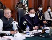 لاہور، صدر مملکت عارف علوی کو گورنر ہائوس میں آبادی کنٹرول پروگرام ..