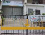 حیدرآباد، نیشنل بینک فاطمہ جناح روڈ برانچ میں بینک کے تین افسران میں ..