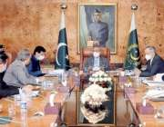 اسلام آباد: صدر ، ڈاکٹر عارف علوی ایوان صدر میں ای کامرس سے متعلق اجلاس ..
