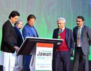 "اسلام آباد: وزیر اعظم عمران خان ""ہنرمند پاکستان"" پروگرام کا آغاز کررہے .."