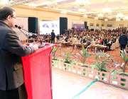لاہور: وزیراعلی پنجاب سردار عثمان بزدار محکمہ پرائمری اینڈ سیکنڈری ..