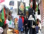 راولپنڈی: دکاندار نے محرم الحرام کے حوالے سے  تعزیے فروخت کیلئے سجا ..