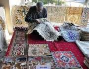 اسلام آباد: لوک ورسا میں یوم یکجہتی کشمیر کے موقع پر نمائش کے دوران ..