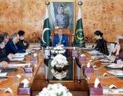 اسلام آباد: صدر ڈاکٹر عارف علوی ایوان صدر میں ایمرجنگ ٹیکنالوجیز سے ..