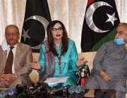 اسلام آباد، سینیٹ میں اپوزیشن لیڈر شیری رحمان پریس کانفرنس سے خطاب ..