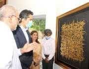 لاہور : صوبائی وزیر خزانہ مخدوم ہاشم جواں بخت الحمرا میں خطاطی کے مقابلے ..