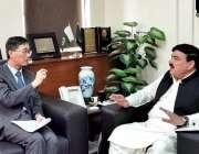 اسلام آباد: چینی سفیر یاؤ جِنگ نے وفاقی وزیر ریلوے ، شیخ رشید احمد سے ..