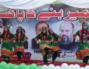 کوئٹہ: بوائے سکاؤٹس ہالی روڈ میں یوم یکجہتی کشمیر کے موقع پر منعقدہ ..
