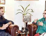 اسلام آباد: وفاقی وزیر دفاعی پیداوار ، محترمہ زبیدہ جلال پی بی ایم ہیڈ ..