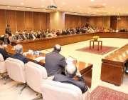 اسلام آباد: وزیر اعظم عمران خان پارلیمانی پارٹی اجلاس کی صدارت کر رہے ..