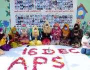 حیدرآباد، رائل کیمبرج سکول میں سانحہ آرمی پبلک سکول کےشہداء کیلئے ..