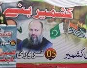 کوئٹہ: وزیراعلیٰ بلوچستان میر جام کمال خان بوائے سکاؤٹس ہالی روڈ میں ..
