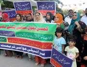 کراچی : پریس کلب کے باہر 5سالہ زیادتی کے بعد ہونے والی بچی مرواہ کے قاتلوں ..